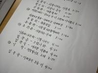 후생시장 엘레지/ 진행자 김윤회